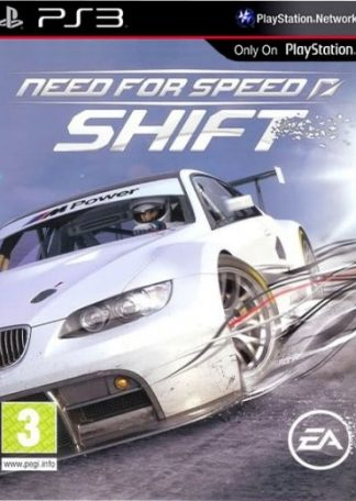 Need for Speed Undercover Wii - Flickzone