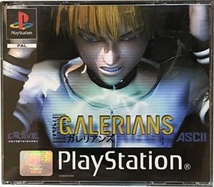 Galerians PS1 Spil