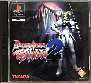 Battle Arena Toshinden 2 PS1