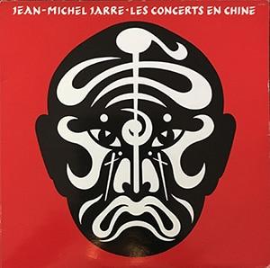 Jean-Michel Jarre Les Concerts en Chine LP