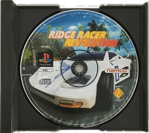 Ridge Racer Revolution (u. frontindlæg & u. man) PS1