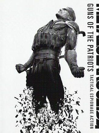 Metal Gear Solid 4 Guns of Patriots Limited Edition bonus disc PS3