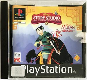 Disney's Story Studio, Mulan (u. frontindlæg) PS1