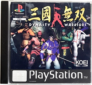 Dynasty Warriors PS1