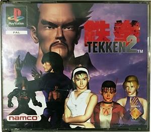 Tekken 2 PS1