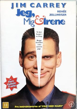 Jeg, Mig & Irene DVD