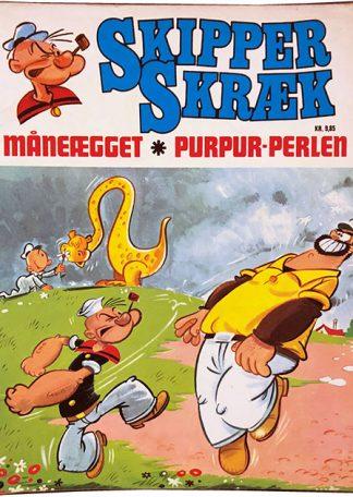 Skipper Skræk - Måneægget. Purpur-Perlen - Tegneserie